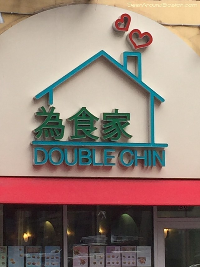 double chin restaurant, chinatown, boston