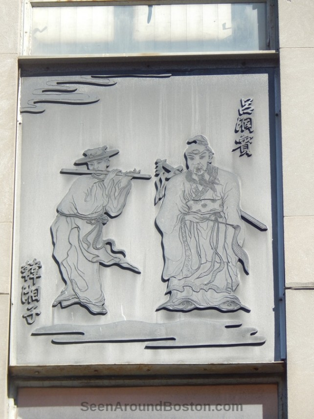 flute chinese art plaque